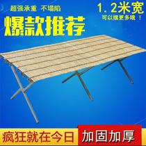 Thickening night market stall shelves folding shelves stall folding table multifunction combination mats shelf factory direct
