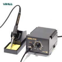 Yi Hua 936 anti-static thermostatic soldering station 936 electric iron part 200-480 degree adjustable
