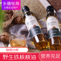 Baby eat food wild iron walnut oil baby pregnant women no added infant consumption cold pressed oil 250ml