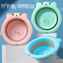 2 Pack 3 baby washbasin collapsible newborn child supplies wash butt cartoon cute PP with baby pots