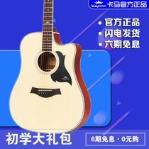 kepma Kama folk guitar A1C d1c electric box 41 inch Beginner Novice to practice men and women beginners acoustic guitar