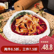 Yan House Private Kitchen spicy waist piece 350g pork loin kidney pig kidney cooked instant Shandong Jinan specialty cold eat