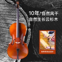 Thireal full hand-made cello import European material adult childrens initial school entrance examination level professional-grade solid wood tiger pattern