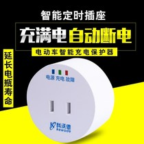 。 Electric car charging energy-saving timer appointment time switch countdown cycle timing socket power off automatically