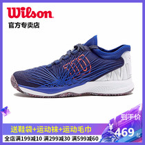 Wilson Wilson mens tennis shoes KAOS 2 0 breathable genuine wearable sports shoes WRS323780