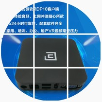 Cloud terminal thin client computer sharing device drag machine treasure computer terminal Jie cloud j35n