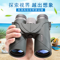 Binoculars high-definition ten thousand meters night vision sniper portable adult outdoor mobile phone looking glasses
