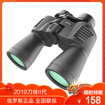 Berg military industrial binoculars high-definition ten thousand meters portable sniper adult outdoor light night vision