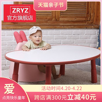 Zryz Korean childrens learning table baby writing table game table Student table can lift adjustment table desk