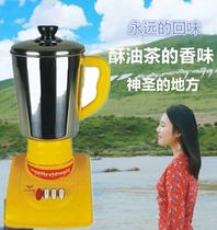 Cattle Head Brand Butter Tea mixer home butter tea machine electric drum large capacity butter tea machine