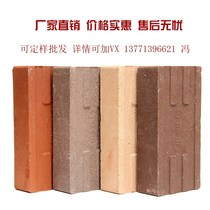 Ding Shan hot sell outdoor terracotta brick sintered brick permeable brick exterior brick solid brick square brick courtyard brick paving brick