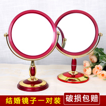 Wedding supplies wedding mirror a pair of European-style bride makeup mirror red dressing mirror New dowry dowry