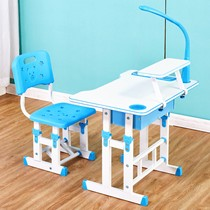 Childrens learning table and chair combination set can be raised and lowered household childrens simple desk table baby writing desk