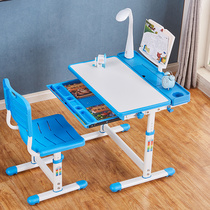 Childrens desk learning table and chair set simple home child student desk homework desk combination can lift