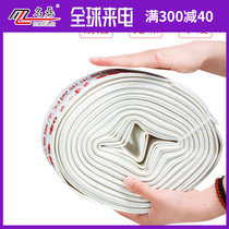 Minglei 1 inch 1 5 inch 2 inch agricultural household water hose agricultural irrigation water canvas water pipe canvas tube