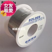 63 b37 Solder wire small volume with pewter wire electrolytic Solder wire 100g