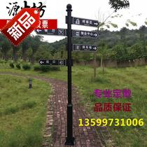 Guide sign road sign Outdoor stand v-type guide sign road sign Road arrow guide area pointing.