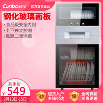 Canbo combo ztp108n-1 disinfection Cabinet Home vertical cabinet tableware double door high temperature mini