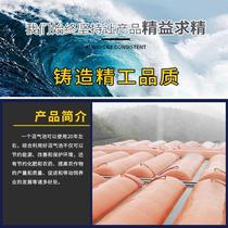 Large red mud soft digester farming sewage fermentation bag household septic tank equipment accessories gas storage bag