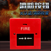 Fire manual alarm reset button fire alarm button