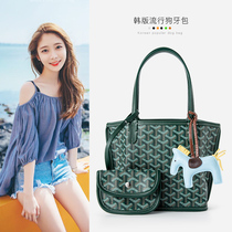 2019 new dog tooth package Korea Dongdaemun emo vegetable basket single shoulder shopping bag small CK tote bag Goya bag