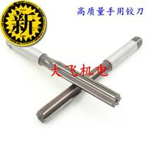 Authentic high-quality hand reamer 25.9 25.1995 26 26.05 26.1 26.1 26.1 26.2 26.2