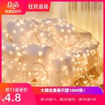 Star lighting network red ins room layout bedroom decorations dormitory led small lantern flashing lights string lights starry sky