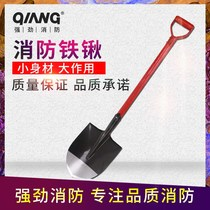 Fire fighting equipment fire shovel agricultural thickened shovel fire sand shovel shovel large Sapper shovel fire shovel
