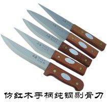 Meat special knife pure steel slaughter knife boning knife binking knife meat knife pork knife shaving knife shaving knife sharpener