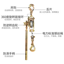 Wire rope tightener all-powerful manual tightener wire mini tightener power tightener cable puller Kaili.