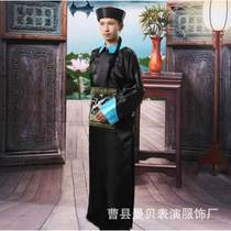 Costume dress embroidered official clothes national clothing mens Manchu clothing costume Qing dynasty official clothes national clothing