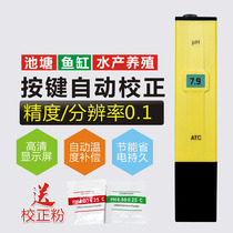 ph Fast detection pen ph meter fish pond acid alkaline ph Digital display high precision test pen
