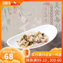Chopsticks authentic Wenzhou specialty thin meat pills Fujian snacks thin meat soup Fuding meat 1350 G SF direct