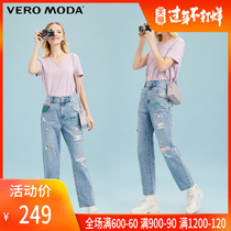 Vero Moda2020 spring and summer New ins wind thin trend hole cotton jeans) 320149551