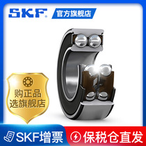SKF bearing 3200 atn9 angular contact bearing SKF official flagship store