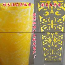 Parchment film Yellow imitation marble light box wood carved grid ceiling decoration light shade material