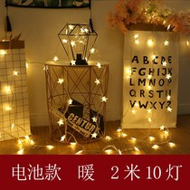 led String Lights star lights small lights flashing stars red girls dormitory room layout New Years Spring Festival
