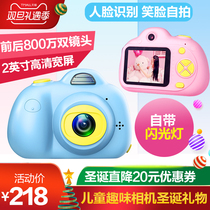 Children fun Digital Camera toys can take photos to print HD Miniature mini SLR cute selfie