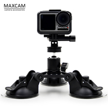 Applicable to Xinjiang Ling MoU sports camera OSMO ACTION car sucker glass off-road gopro small ant accessories