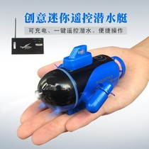 Submarine toys remote control camera submarine super small mini rechargeable remote control submarine boy shake
