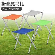 Yu Jia Folding stool mazza outdoor Household stool foldable lightweight portable student fishing field cloth Stool