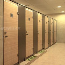 Public toilet partition wall anti-fold special waterproof shower bathroom PVC baffle public toilet partition board