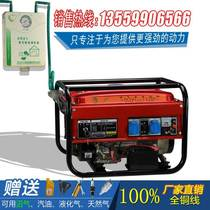 Household 3-5-7KW micro-biogas generator single phase 220V three-phase 380V electric gasoline generator