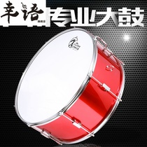Lucky musical instrument army drum 22-24 inches Western army band drum Guangzhou army drum drum instrument drum drum drum