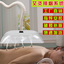 Moxibustion smoke exhaust system universal bamboo tube Health Museum smoke hood smoke machine smoke purifier indoor home