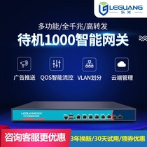 Music light full gigabit intelligent gateway router centralized management QOS flow control advertising marketing belt machine 1000