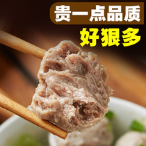 Chao Xing Kee authentic Chao Shantou beef ball beef tendon pills 1000g Chao Shantou Guangdong hand-made hand-made specialty snacks