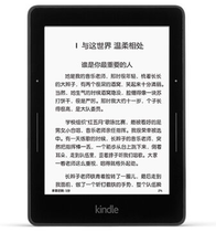 kindle voyage foil HD film matte film tempered glass film protective film screen film