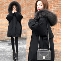 White duck down thick jacket female 2019 new fashion winter Korean version of the long section of loose thin large size jacket