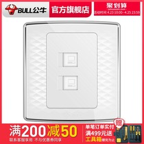 Bull dual cable socket two Wall 86 type broadband information dual computer dual Ethernet port Network panel G20 White